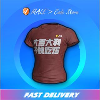 PUBG | StreamerOne Shirt 14days