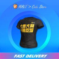 PUBG | StreamerOne T-Shirt