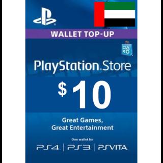 $10.00 PlayStation Store UNITED ARAB EMIRATES - UAE - AUTO DELIVERY
