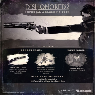Dishonored 2: Imperial Assassin's Pack DLC (Steam - Global)
