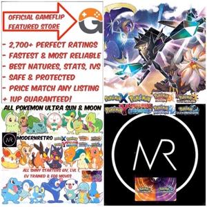 {Cyber Black Friday Month Special} ANY 10 POKEMON YOU WANT / Pokemon Sun & Moon Nintendo 3DS Alola Alolan Gamefreak
