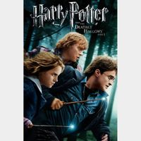Harry Potter and the Deathly Hallows: Part 1 HD VUDU/MA Digital Code | 🔑 INSTANT DELIVERY 🔑 |