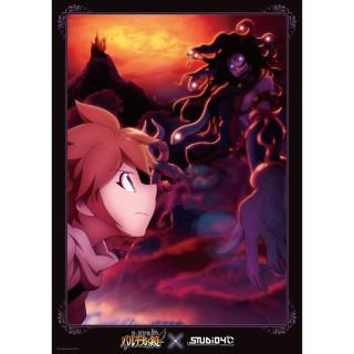 Kid Icarus Uprising Anime: Medusa's Revenge Nintendo 3DS