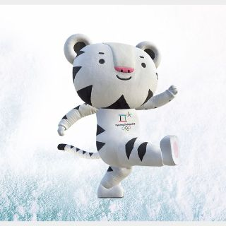 Steep Road to the Olympics - Mascot Costume DLC US Playstation 4