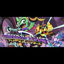 Freedom Planet - Wii U
