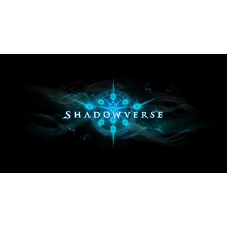 Shadowverse Exclusive Pack (Android or Steam/ Global Code/ Instant Delivery)