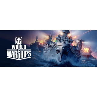 World Of Warships Shadow Lurker Camo x 8 (Global Code/ Instant Delivery)