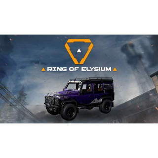 Ring of Elysium: Prime Exclusive Skin Collection 4