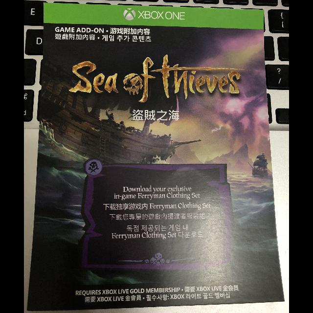 Sea of Thieves Ferryman DLC Code - Xbox one - Other - Gameflip