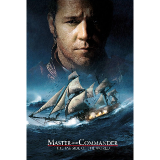 Master and Commander: The Far Side of the World | Digital HD | Vudu | MA