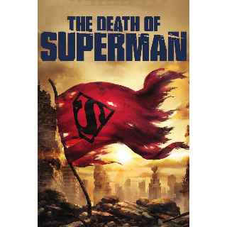 The Death of Superman | Digital HD | Vudu | MA