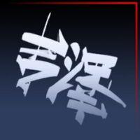 Suji (Dominus)   Crimson