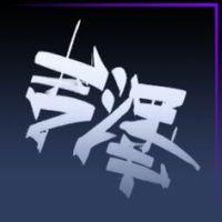 Suji (Dominus)   Purple