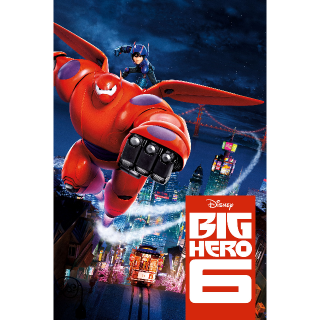 Big Hero 6 - HDX on MA - Code Not Split - DMR Points NOT Included