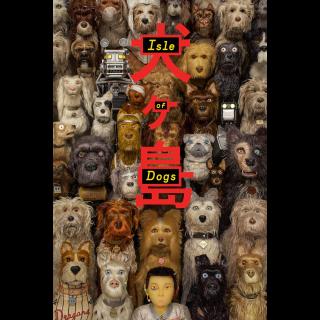 Isle of Dogs / MA / HDX