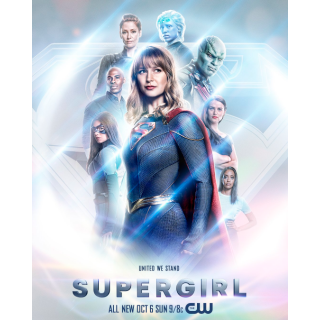 Supergirl: The Complete Fifth Season / HD / MoviesAnywhere