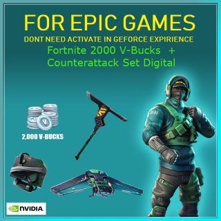 Bundle | Fortnite Counterattack