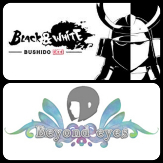 BLACK AND WHITE BUSHIDO AND BEYOND EYES