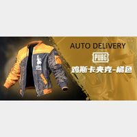 PUBG | KUAISHOU JACKET (45 DAY