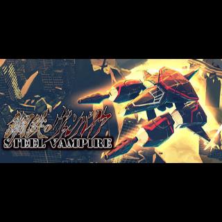Steel Vampire / 鋼鉄のヴァンパイア