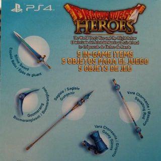 Dragon Quest Heroes Preorder Bonus
