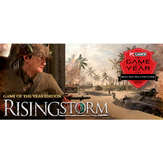 Rising Storm Game of the Year Edition Steam key 🔑/ Worth $19.99 / 𝑳𝑶𝑾𝑬𝑺𝑻 𝑷𝑹𝑰𝑪𝑬 / TYL3RKeys✔️