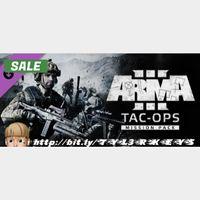 Arma 3 Tac-Ops Mission Pack Steam Key 🔑 / Worth $5.99 / 𝑳𝑶𝑾𝑬𝑺𝑻 𝑷𝑹𝑰𝑪𝑬 / TYL3RKeys✔️