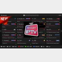 IPTV SUBSCRIPTION 1 YEAR
