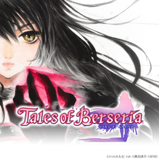 Tales of Berseria steam cd key