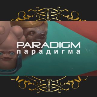 Paradigm steam cd key