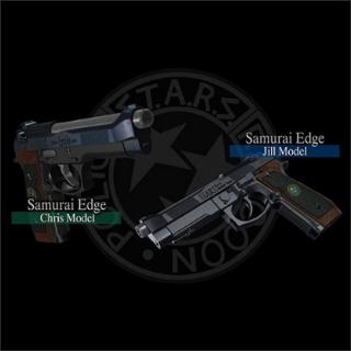 RESIDENT EVIL 2 - DELUXE WEAPON SAMURAI EDGE - CHRIS MODEL DLC STEAM CD KEY