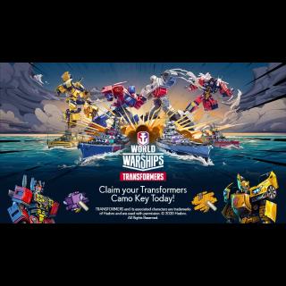 World Of Warships Autobot Invite Code