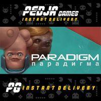 🎮 Paradigm