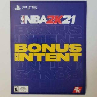 NBA 2K21 Bonus Content