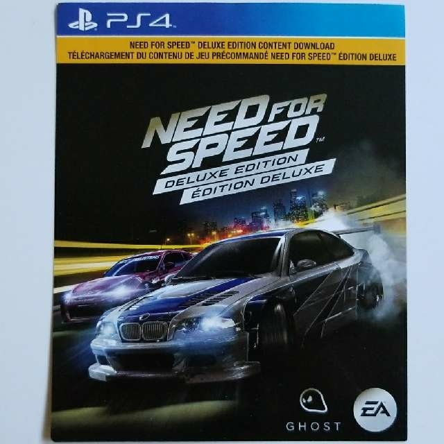 need for speed deluxe edition upgrade ps4 games gameflip. Black Bedroom Furniture Sets. Home Design Ideas