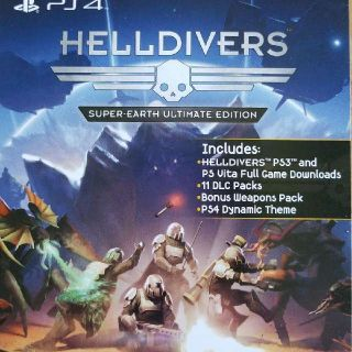 Helldivers Super-Earth Ultimate Edition Upgrade