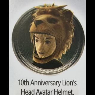Fable 10th Anniversary Lion's Head Avatar Helmet