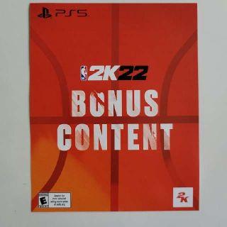NBA 2K22 Bonus Content PS5