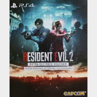 Resident Evil 2: Extra Content Key
