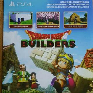 Dragon Quest Builders Preorder Bonus