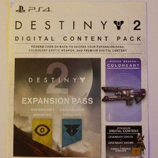 Destiny 2 Expansion Pass + EXTRAS