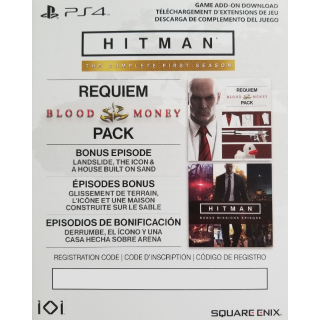 Hitman Limited Edition DLC