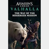 Assassin's Creed Valhalla: Way Of The Berserker Bonus Mission