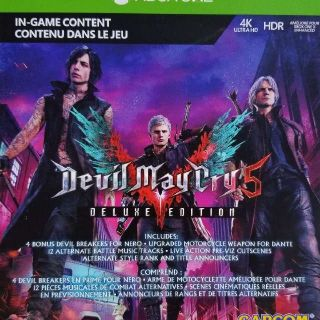 Devil May Cry 5: Deluxe Edition Upgrade