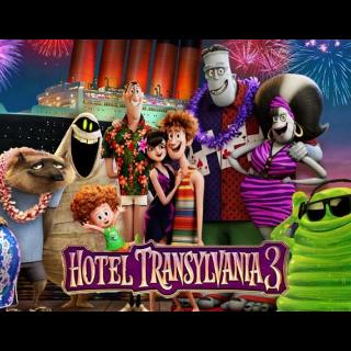 Hotel Translyvania 3