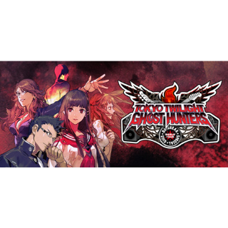 Tokyo Twilight Ghost Hunters Daybreak: Special Gigs (Instant Delivery)