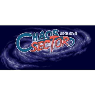 Chaos Sector  PC Cd Key Steam Global (instant delivery)