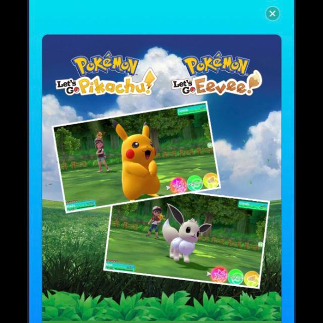 Pikachu | Event Shiny Pikachu And Eevee