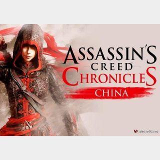 Assassin's Creed Chronicles: China US Xbox live Key