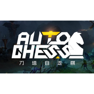 DOTA 2 AUTO CHESS 40 CANDY Key. Instant Delivery.